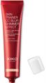 Kiko Skin Trainer CC Blur Shimmer Effect
