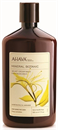 ahava-mineral-botanic-lonc-levendula-kremtusfurdo-png