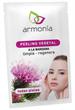 Armonia Növényi Peeling Arcpakolás