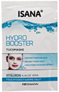 isana-hydro-booster-tuchmaskes9-png