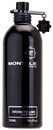 montale-aromatic-limes9-png