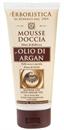 shower-gel-with-argan-oil-png