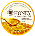 Skinfood Honey Moisture Gel 90