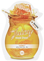 Holika Holika Juicy Mask Sheet - Honey