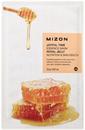 mizon-joyful-time-esszencialis-maszk-royal-jelly-kivonattal1s9-png