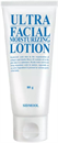 sidmool-ultra-facial-moisturising-lotions9-png