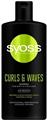 Syoss Curls & Waves Shampoo