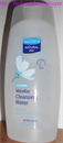 blanchette-b-micellar-cleansing-water-png