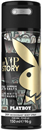 playboy-my-vip-story-deo-sprays99-png