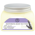 PHB Restoring Body Butter with Rosemary & Chamomile