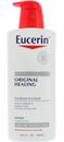 eucerin-original-healing-lotions9-png