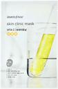 innisfree-skin-clinic-mask---vita-c1s9-png