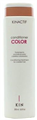 Kin Kinactif Color Conditioner