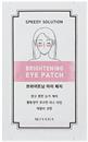 missha-speedy-solution-brightening-eye-patch1s9-png