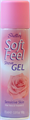 Shelley Soft Feel Shave Gel