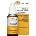 DR.WU Intenzív Bőrvilágosító Szérum C-Vitaminnal
