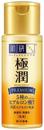 hada-labo-gokujyun-premium-hyaluronic-acid-moisturizing-milks99-png