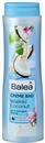 balea-waikiki-coconut-creme-bad1s9-png