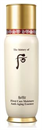 bichup-first-care-moisture-anti-aging-essence2s9-png