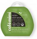 cafe-mimi-keratin-hair-masks9-png