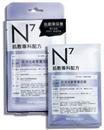 neogence-n7-lifting-maszks9-png