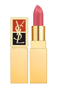 yves-saint-laurent-rouge-pur-pure-lipstick-jpg