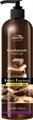 Joanna Tusfürdő - Csokoládé
