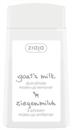 ziaja-goat-s-milks9-png