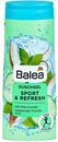 balea-sport-refresh-tusfurdo2s9-png
