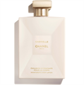 Chanel Gabrielle Moisturizing Body Lotion