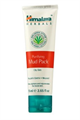 Himalaya Herbals Purifying Mud Mask