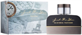 Armaf Just For You Pour Homme EDP