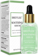 Breylee Soothing Serum