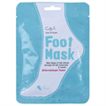 Cettua Clean & Simple Foot Mask
