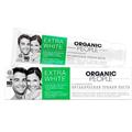 Organic People Extra White Toothpaste