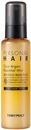 tonymoly-personal-hair-cure-argan-essential-mists9-png