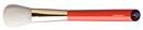 hakuhodo-s110-pirosito-ecsets9-png