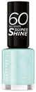 rimmel-60-seconds-super-shine-koromlakk1s-png