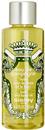 sisley-eau-de-campagne-bath-and-body-oils9-png