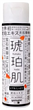 Yamano Kohaku-Hada Lotion (Extra Moisture Type)