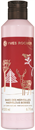 yves-rocher-perfumed-body-lotion-marvelous-berriess9-png