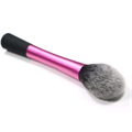 eBay Blush Brush