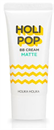 holika-holika-holi-pop-bb-cream-matte-spf30-pas9-png