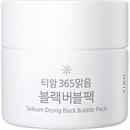 tia-m-sebum-drying-black-bubble-packs-jpg