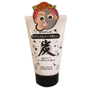 Daiso Japan Natural Facial Cleansing Cream