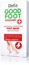 delia-cosmetics-good-foot-podology-borpuhito-es-kondicionalo-labmaszks9-png