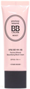 etude-house-precious-mineral-bb-cream-moist-spf50-pas9-png