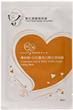 My Hsin-Ni Tranexamic Acid Fehér Szarvasgomba Double Lifting Maszk