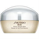 shiseido-ibuki-beauty-sleeping-masks-jpg
