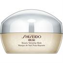 shiseido-ibuki-beauty-sleeping-masks-jpg